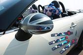 汽車門邊防撞條車密封條隱形防撞膠防刮條車身防擦保護貼 MKS卡洛琳