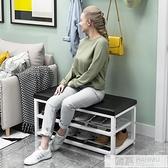 多功能門口鞋架家用可坐經濟型客廳宿舍家居換鞋凳鞋櫃簡易省空間  4.4超級品牌日 YTL