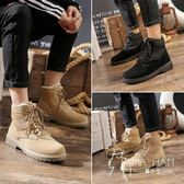 马丁靴  皮鞋 秋冬季馬丁靴子男士棉鞋中幫工裝大黃軍靴潮沙漠鞋子男加絨雪地靴