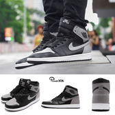 Nike Air Jordan 1 Retro High OG Shadow 影子 黑 灰 男鞋 喬丹1代 【PUMP306】 555088-013
