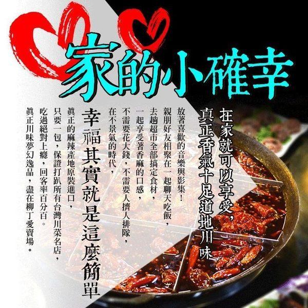 柳丁愛☆湘滿天 香辣 老壇酸菜40g2包【Z345】湖南特產 泡菜 辣零食 熱乾麵 午餐肉 花椒油