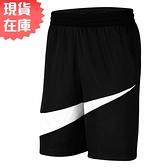 【現貨】NIKE Dri-FIT 男裝 短褲 籃球 休閒 針織 透氣 輕盈 口袋 黑【運動世界】BV9386-011