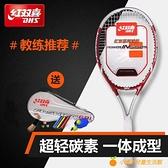 網球拍單人帶線回彈男女大學生初學者訓練器雙人套裝專業碳【小橘子】