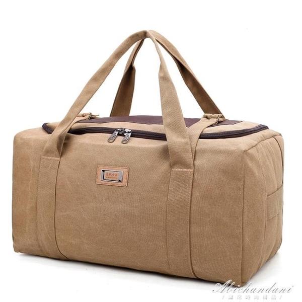 超大容量行李袋手提旅行包男加厚帆布搬家包旅游袋女待產包行李包 黛尼時尚精品