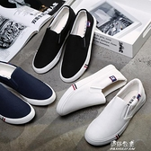 秋季男士休閒鞋男鞋一腳蹬鞋懶人帆布鞋男板鞋老北京布鞋潮流鞋子【快速出貨】