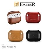 ICARER Apple AirPods Pro 復古真皮保護套