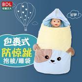 嬰兒抱被 初生嬰兒防驚跳新生兒抱被睡袋兩用秋冬寶寶包被春秋款加厚防踢被 曼慕衣櫃