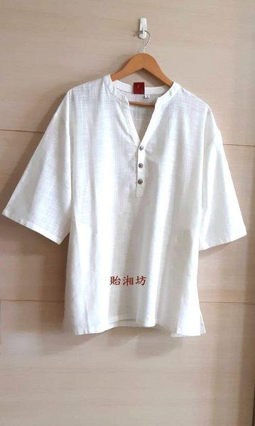 【貽湘坊 】夏裝--唐風v領三排扣素面簡約雙暗袋舒適棉衣/男唐裝