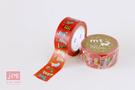 日本 mt 和紙膠帶 2015聖誕款 - 聖誕襪(MTCMAS61)