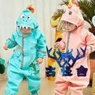 兒童防水防護服雨披連身雨衣雨褲全身男女童小童【古怪舍】