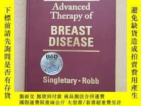 二手書博民逛書店Advanced罕見Therapy of BREAST DISE