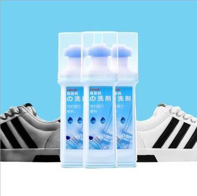 白鞋清潔劑現貨  小白鞋神器運動鞋清潔球鞋去污鞋子去黃增白劑清洗鞋刷子