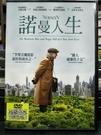 挖寶二手片-0B05-572-正版DVD-電影【諾曼人生】-麻雀變鳳凰-李察吉爾(直購價)