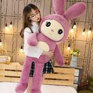 玩偶兔子毛絨玩具睡覺抱枕大公仔女生床上布娃娃可愛超萌小白兔子玩偶JD 玩趣3C