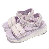 Skechers 涼鞋 Max Cushioning Gallery 女鞋 米 紫 厚底 增高 休閒鞋【ACS】 140424WLV