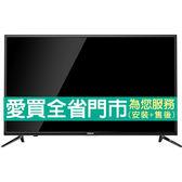 HERAN禾聯43型液晶顯示器_含視訊盒HC-43DA1_含配送到府+標準安裝【愛買】
