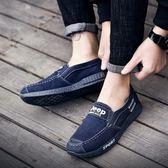 夏季新款老北京布鞋男士帆布鞋低筒休閒鞋透氣男鞋一腳蹬懶人鞋男