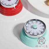 計時器提醒器機械式電子定時器倒計時器廚房烘焙【櫻田川島】