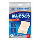 BAC倍爾康 濕潤療法親水性敷料(L)手/較大面積專用-6x8cmx4枚入-人工皮 醫療用敷料傷口貼