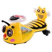 兒童扭扭車帶音樂靜音萬向輪寶寶滑行1-3-6歲玩具扭扭溜溜搖擺車WD 至簡元素