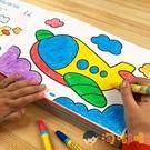 兒童畫畫書涂色繪本涂鴉填色畫幼兒園圖畫繪畫本【淘嘟嘟】