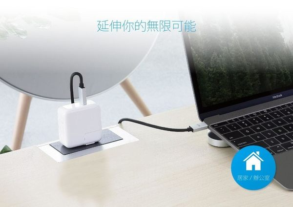 AluCable™ USB-C to USB-C 鋁質連接線