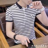 短袖polo衫男 夏青年半截袖T恤韓版修身襯衫領潮流帥氣上衣服 科炫數位旗艦店