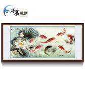 字畫國畫花鳥畫連年有余九魚圖