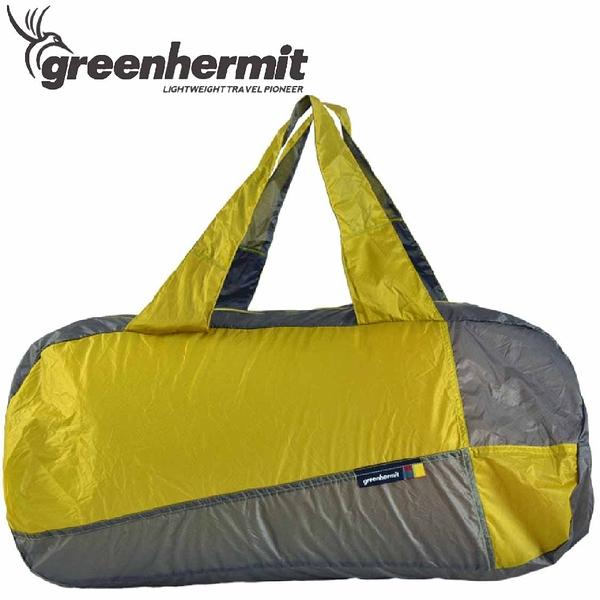 【蜂鳥 greenhermit 超輕旅行提包 綠40L】CT1340/輕量旅行提包/折疊包/購物袋/手提袋/托