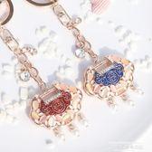 包包掛飾鑰匙扣女文藝創意韓國簡約復古包包掛墜掛件配飾中國風森系 萊俐亞