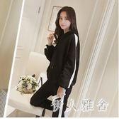 運動套裝女2018新款韓版寬鬆閒運動兩件套裝zzy3059『伊人雅舍』