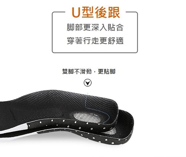 多功能加厚蜂窩防震減壓運動鞋墊 男女款 足弓墊【AF02168】i-Style居家生活