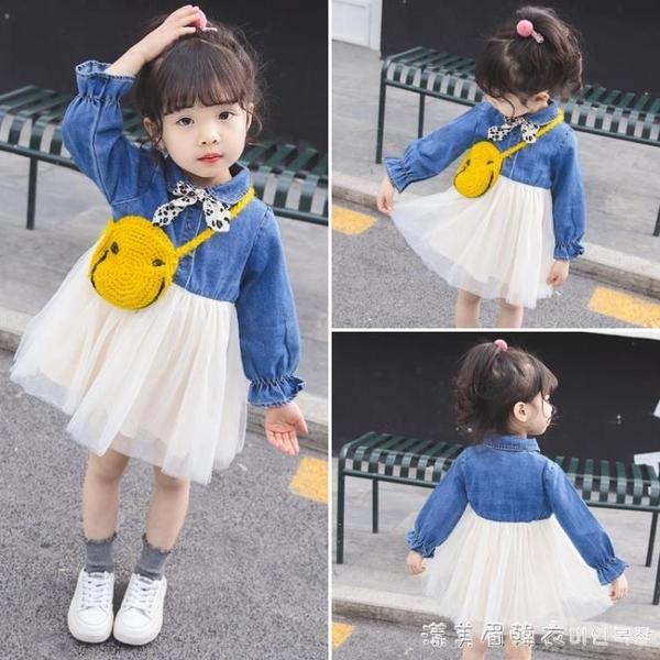 女寶寶2秋裝2020新款1超洋氣公主3歲女童裝嬰兒童幼兒春秋佯裝/連衣裙 美眉新品