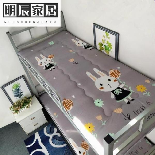 床墊男生學生宿舍可折疊加厚單人海綿小床工地上鋪高