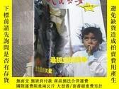 二手書博民逛書店罕見人民公安2003.8Y403679
