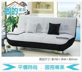 《固的家具GOOD》300-3-AA 坐臥兩用布面沙發床/灰白【雙北市含搬運組裝】