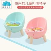 兒童桌椅 兒童椅加厚寶寶靠背椅叫叫椅子幼兒園小孩學習桌椅套裝塑料小凳子 萬寶屋