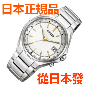 免運費 日本正品 公民CITIZEN ATTESA Direct flight 太陽能電台時鐘 男士手錶 CB1120-50P