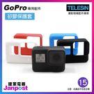 【建軍電器】TELESIN GoPro ...