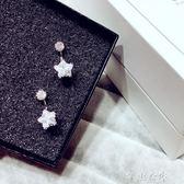 耳釘女日韓國S925銀針氣質耳環百搭鋯石五角星星流行首飾品      芊惠衣屋