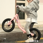 兒童平衡車滑步車小孩無腳踏自行車1-3-6歲溜溜車寶寶學步滑行車MBS『潮流世家』