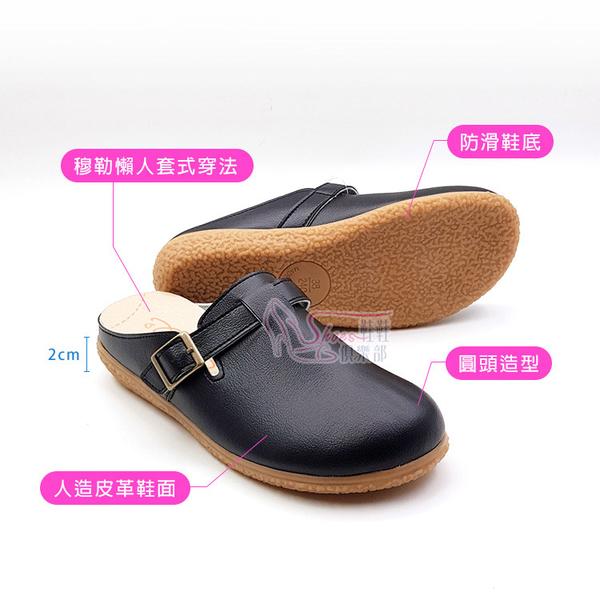 穆勒鞋.MIT前包圓頭穆勒拖鞋.黑/白【鞋鞋俱樂部】【189-SQ88】
