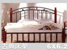 【Jenny Silk名床】承襲歐洲鍛造工藝床架.呈現新古典美學.M025B.加大雙人
