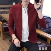 男士針織外套春秋季潮流針織開衫男個性修身夾克男裝帥氣 QG16778『優童屋』