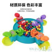 兒童親子玩具青蛙吃豆大號桌面貪吃搶珠益智吃球豆子游戲  enjoy精品