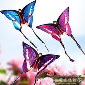 風箏風箏蝴蝶風箏兒童卡通風箏成人風箏微風風箏易飛好飛YYP 歐韓流行館