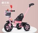 兒童三輪車 兒童三輪車寶寶兒童手推腳踏車小孩車自行車遛溜娃神器童車TW【快速出貨八折鉅惠】