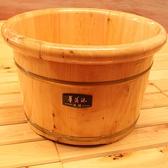 木桶家用泡腳木桶木質足浴桶實木洗腳盆商用加厚木盆洗腳木桶 探索先鋒