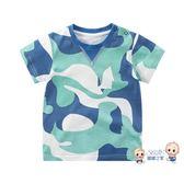 短袖 童裝兒童迷彩短袖上衣兒童寶寶半袖體恤男童春夏裝t恤 1色