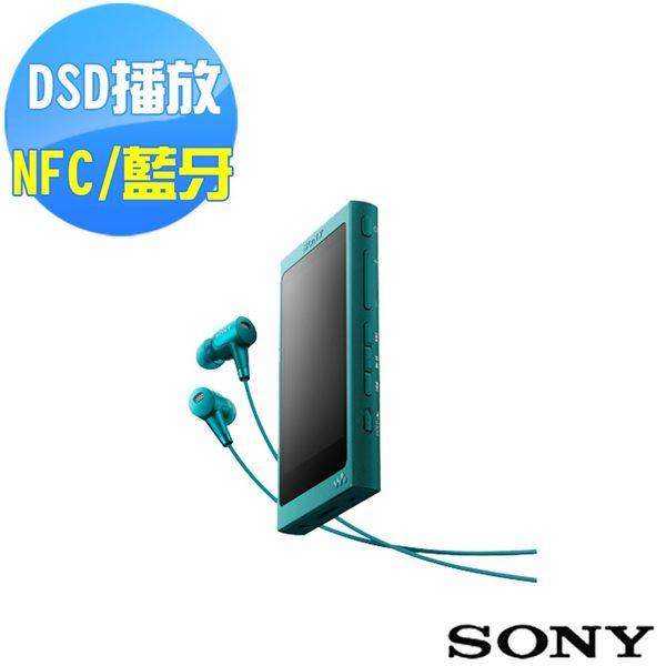 SONY Walkman 32GB高解析音樂播放器NW-A36HN(公司貨)藍色-送KKBOX 60天儲值卡+經典收納包